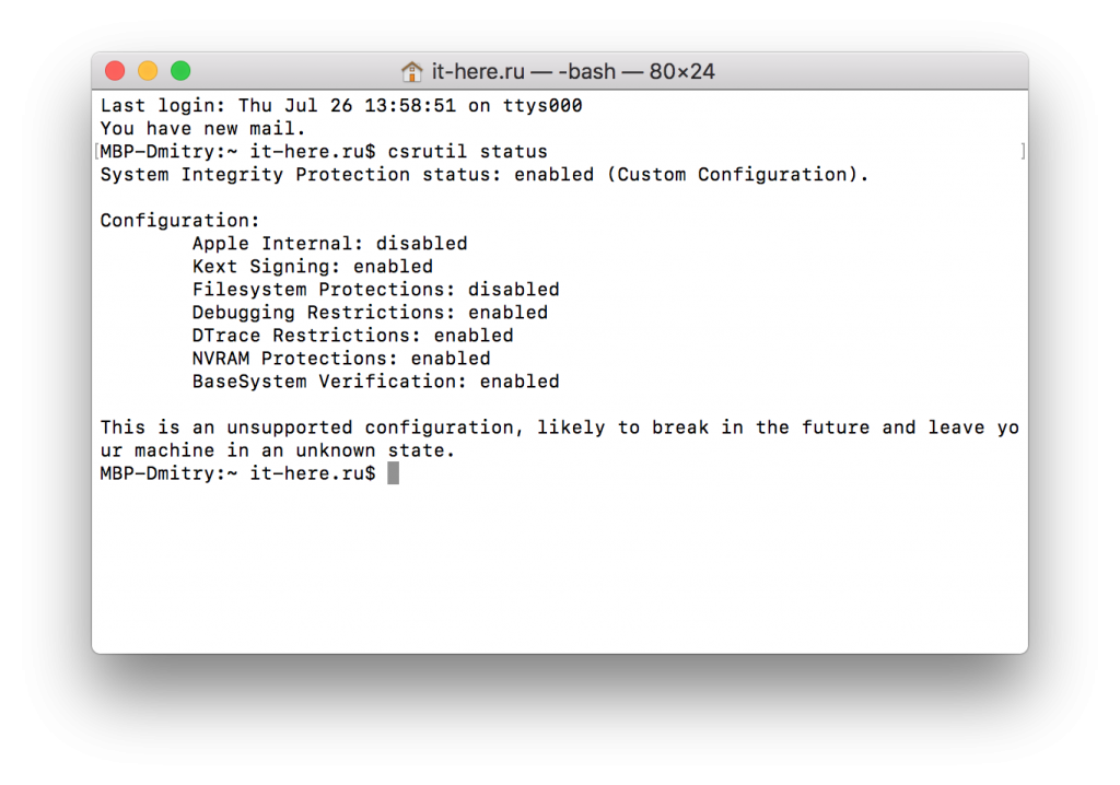 How to check if SIP is enabled on Mac