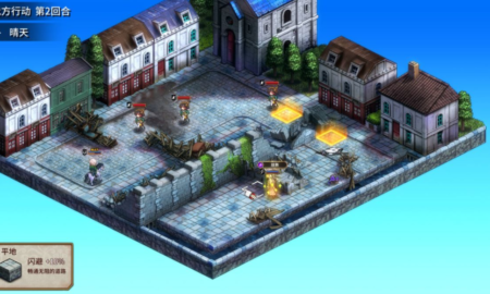 Banner of the Maid The Oriental Pirate iPhone ios Mobile Version Full Game Setup Free Download